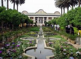 پاورپوینت بررسی باغ های کهن ایران