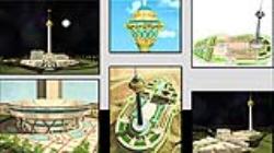 تحلیل و بررسی برج میلاد تهران